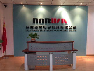Hefei Norwa Electronic Technology Co.,Ltd